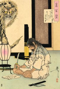 General Akashi Gidayu preparing to commit Seppuku after losing a battle for his master in 1582. He had just written his death poem. (Courtesy Wikimedia Commons.)