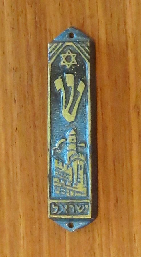 A mezuzah, which contains verses from the Torah, adorns the doorway of a Jewish home in Macedonia (Courtesy Wikimedia Commons via Pretoria Travel. Public domain; 2013).