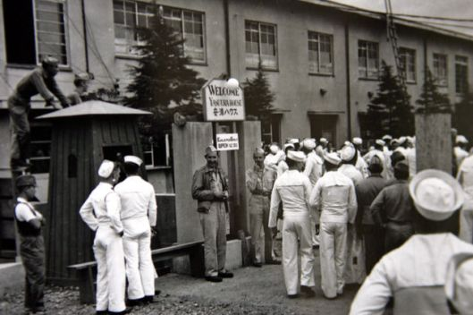 A licensed brothel that the Japanese opened for U.S. servicemen, hoping to protect the rest of the female population. MacArthur later closed all licensed brothels (Courtesy Yokosuka City Council, via Wikimedia Commons)